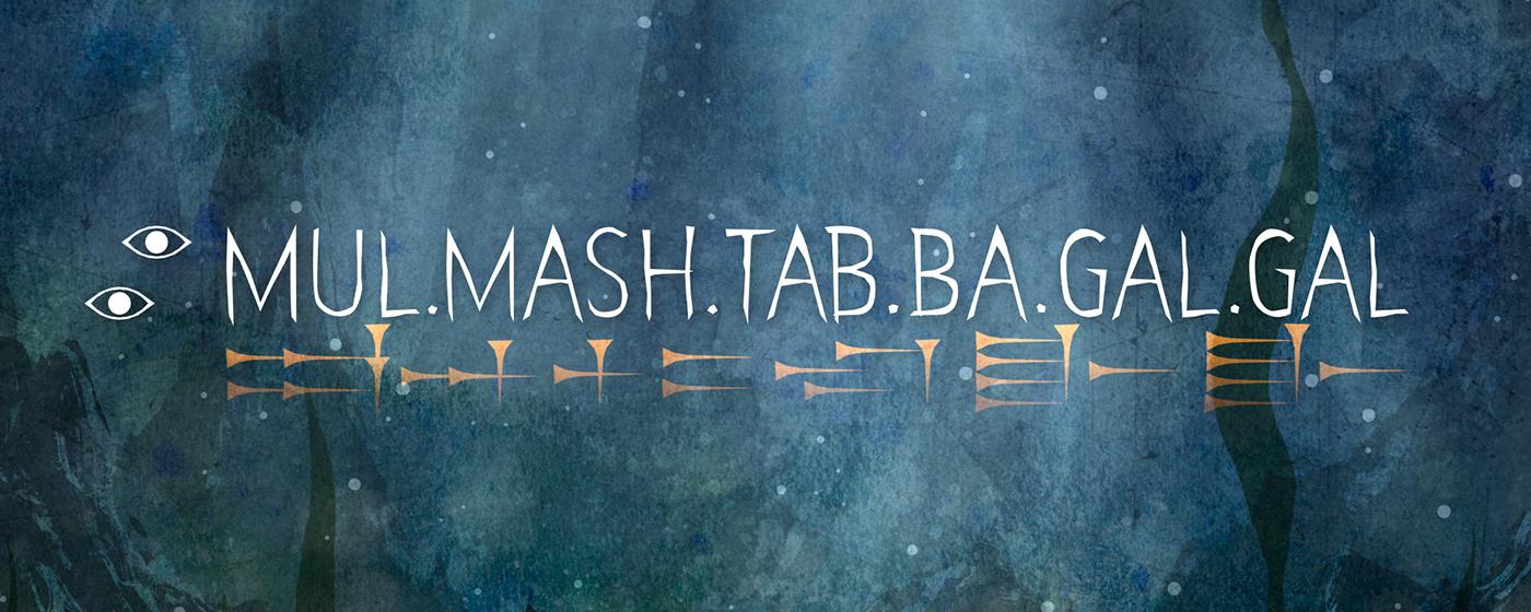 MUL.MASH.TAB.BA.GAL.GAL iOS